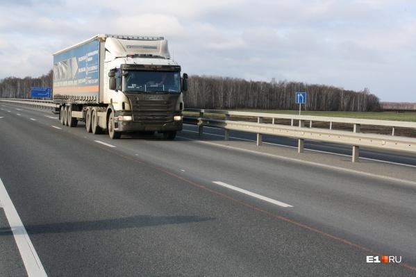 Между Екатеринбургом и Москвой построят скоростную дорогу