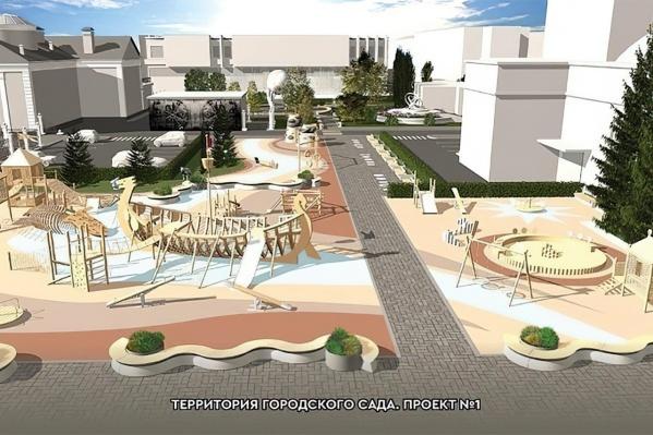 По первому дизайн-проекту в городском саду в центре Омска планируется установить сцену, качели, игровые комплексы, арт-объекты и фонтаны
