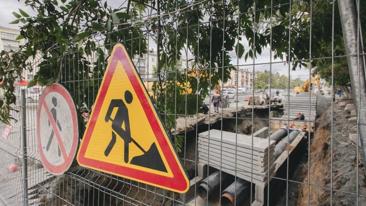 Горячую воду на пятом этапе опрессовки отключат в пяти районах Челябинска