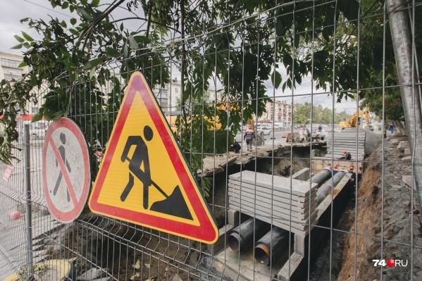 Сезон раскопок из-за опрессовок в Челябинске сейчас в самом разгаре