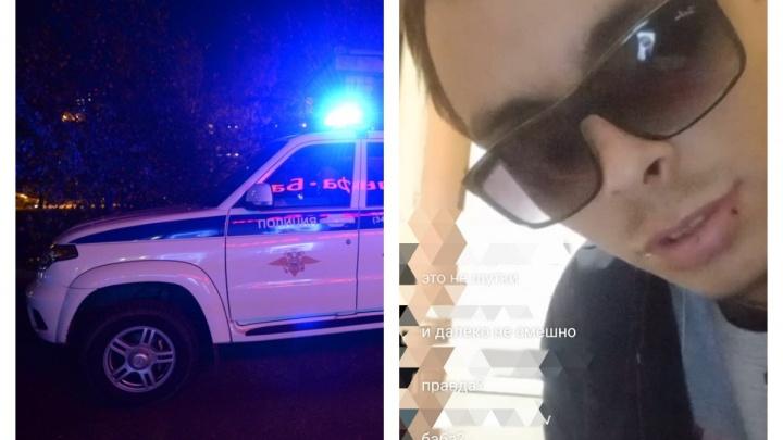 «Она такая одна»: на Урале парень пытался покончить с собой в прямом эфире