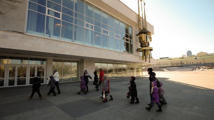 В день начала голосования екатеринбургских школьников отправят в музеи и театры