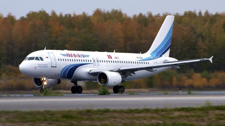 Авиакомпания «Ямал» убрала из продажи прямые рейсы до Сочи