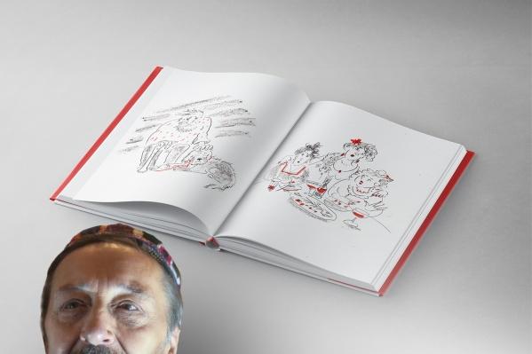 Иллюстрации к восемнадцати рассказам уже готовы, осталось сделать обложку для книги