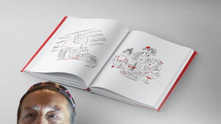 Новую книгу Николая Коляды украсят милейшие иллюстрации. Показываем эти рисунки