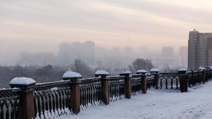 В трех кузбасских городах опять ввели режим «черного» неба. Рассказываем, в каких именно