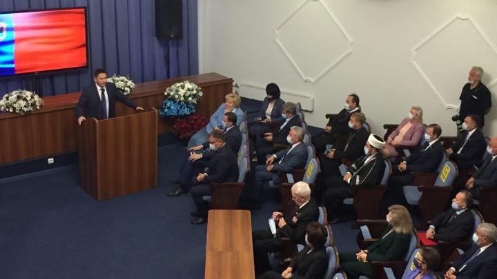 Инаугурация мэра Кемерова: следим онлайн