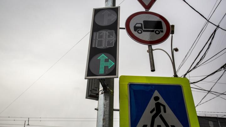 Где в Новосибирске в 2021 году появятся новые светофоры — публикуем карту