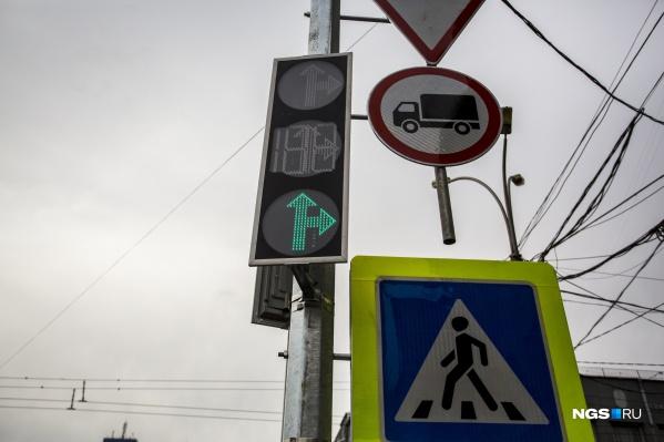 Сейчас власти еще формируют план по размещению светофоров на аварийных участках, поэтому список новых объектов еще неокончательный