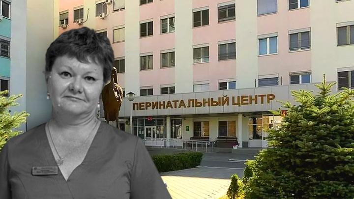 «Она была для мамочек как ангел»: в Волгограде COVID-19 убил акушерку лучшего в России перинатального центра