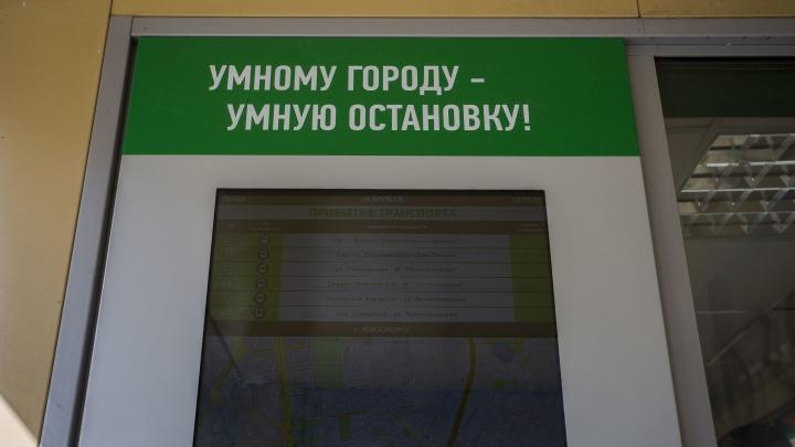 Комфортные вместо умных: что изменилось в проекте остановок, на который в Новосибирске не нашли подрядчика