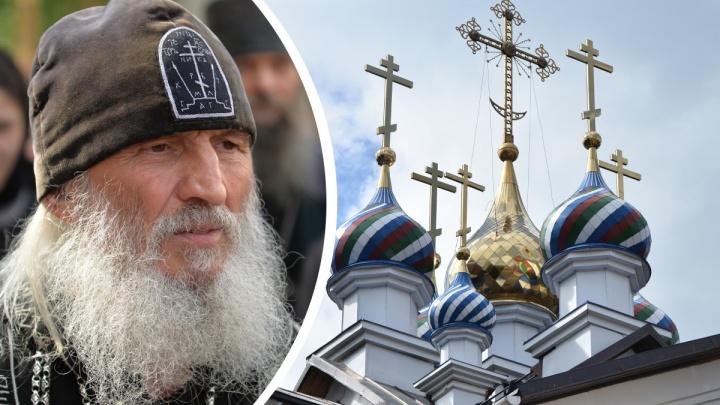 Защитники экс-схиигумена Сергия обжалуют решение суда о захваченном храме
