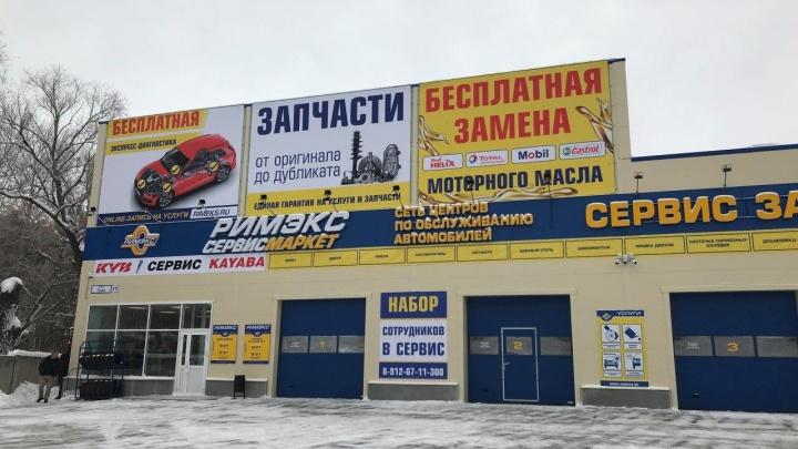 Автолюбителям — на заметку: в Челябинске открылся новый сервисмаркет