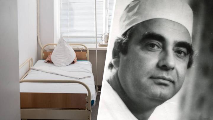 В Новочеркасске умер главврач туберкулезной больницы