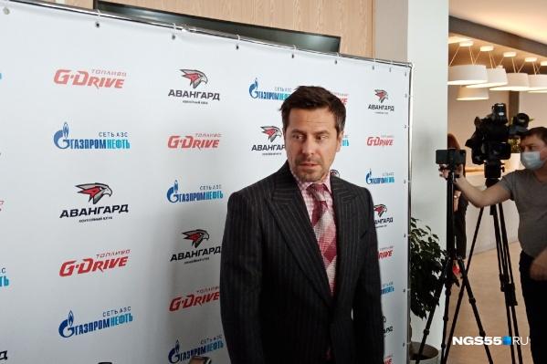 О создании фарм-клуба «Авангарда» рассказывал председатель совета директоров клуба Александр Крылов