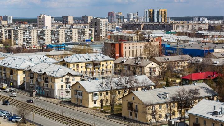 Большая перестройка: девелоперы Екатеринбурга стали уходить в спальные районы