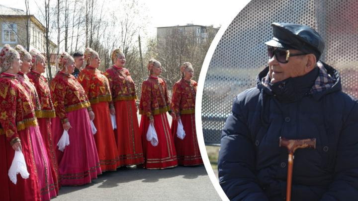 Северный хор спел песни военных лет для 95-летнего ветерана из Архангельска