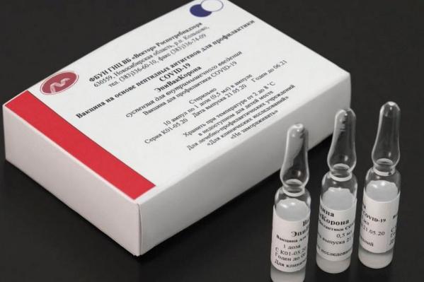 Новую вакцину от коронавируса, «ЭпиВакКорону», сегодня отправили в регионы