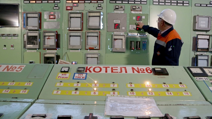 В «БашРТС» объявили о начале перерасчета за отопление