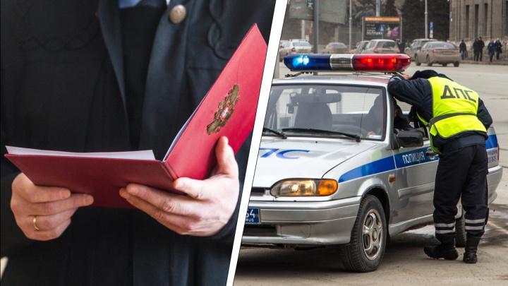 Сибирячка вступилась за своего пьяного друга и избила двух автоинспекторов — как ее наказал суд
