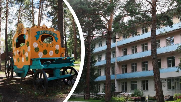 В курганском санатории, в котором отдыхают почти две сотни екатеринбуржцев, отравились дети