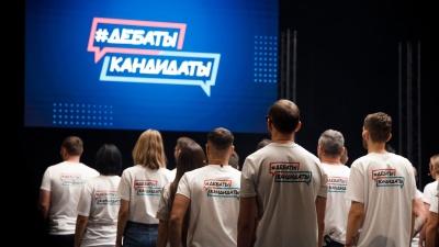 На кону 30 миллионов и место в партийном списке: самарцы пробились в шоу #ДебатыКандидаты