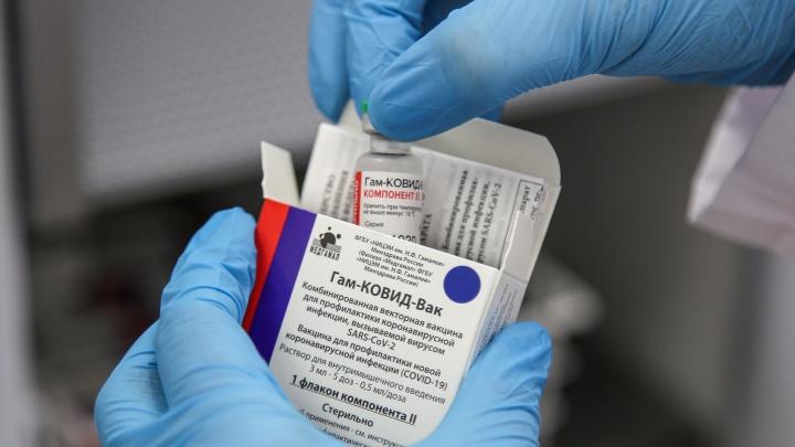 «До этого никаких признаков недомогания не было»: уфимка заразилась коронавирусом после вакцинации