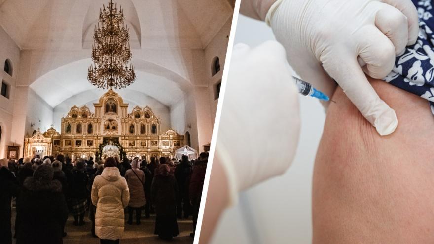 Кемеровчанину в больнице предложили взять благословение батюшки перед вакцинацией. Разбираемся вситуации