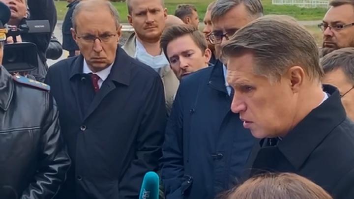 Глава Минздрава РФ рассказал о состоянии пострадавших при стрельбе в ПГНИУ. Видео