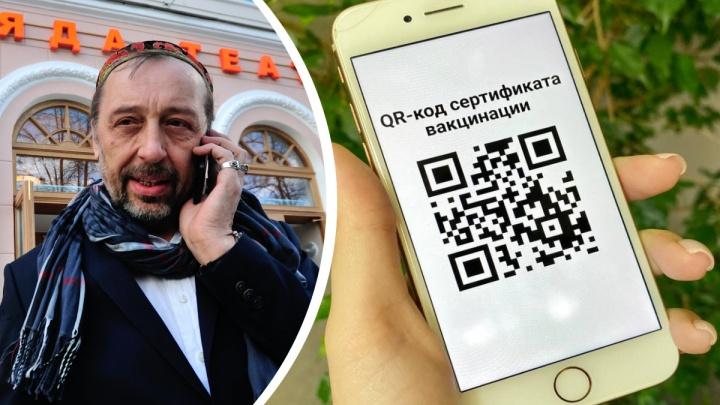 «Издайте уже указ — закрыть, и мы пойдем по домам»: гневная колонка Николая Коляды о введении QR-кодов