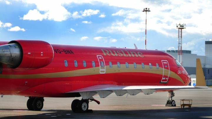 Рейс авиакомпании «Руслайн» из Екатеринбурга задержали на сутки