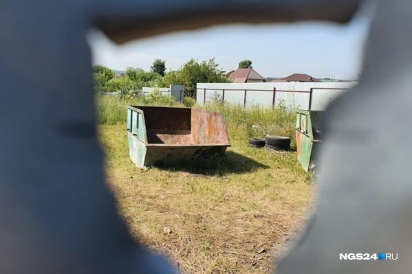Мульды для мусора закрыты на частной территории, доступа к ним у людей нет