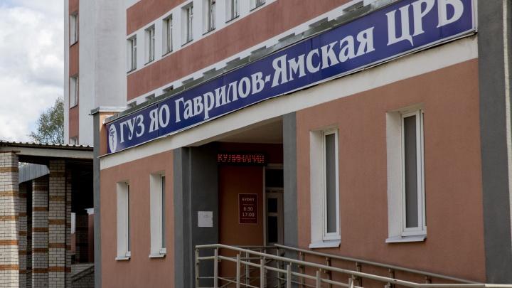 В Ярославской области сворачивает работу второе посчету ковид-отделение