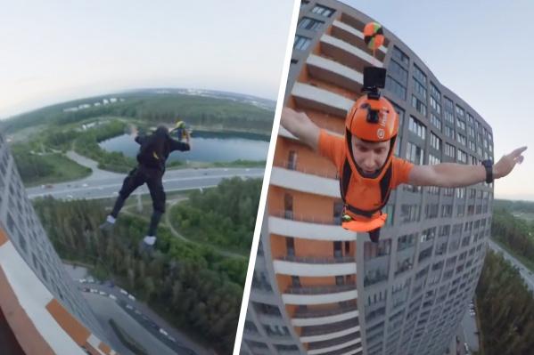 Экстремал снял на видео, как прыгает с высотки в Светлом