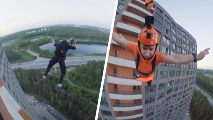 «С нами прыгал англичанин, который живет в ОАЭ». Три экстремала прыгнули с балкона высотки в Екатеринбурге. Видео