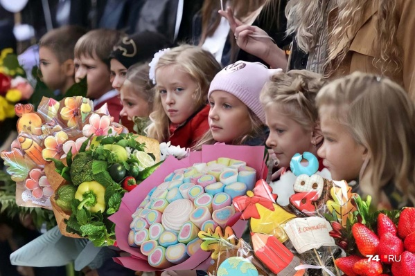 С каждым годом всё больше родителей выбирают вместо цветов необычные букеты