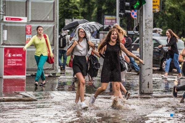 На выходных в городе ожидаются дожди, поэтому не забудьте взять с собой зонт