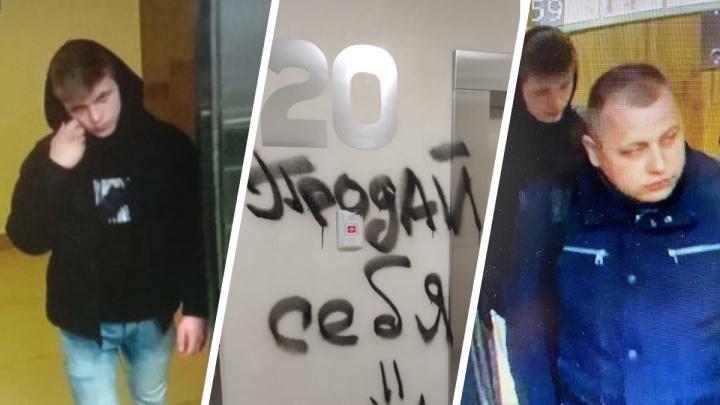«Расшатывают государственные устои». В Екатеринбурге вандалы снова изуродовали стены надписями про Навального