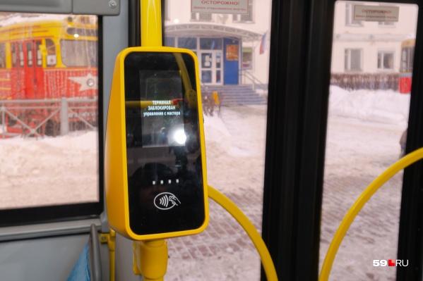 «Тройкой» можно будет пользоваться в городском и пригородном транспорте