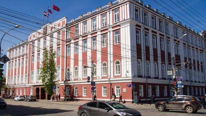 Пермские депутаты хотят запретить себе брать в помощники близких родственников. Для чего это нужно?