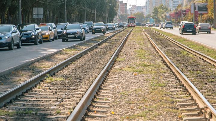 В Самаре предложили обособить все трамвайные пути