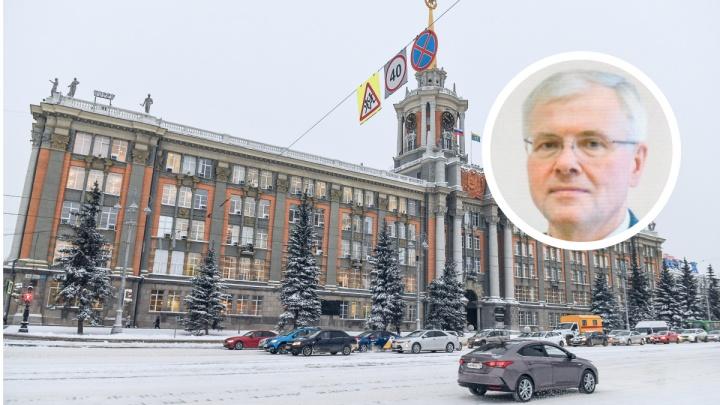 У мэра Екатеринбурга появился новый зам по экономическим вопросам