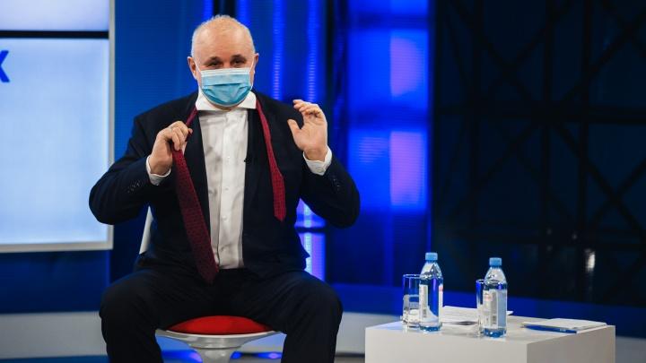 Губернатор Кузбасса отчитался о доходах запрошлый год. Его супруга заработала в5раз больше