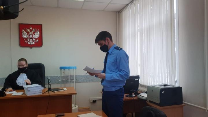 В суде Екатеринбурга запросили наказание для бывшего замглавы СК области и экс-зампрокурора региона