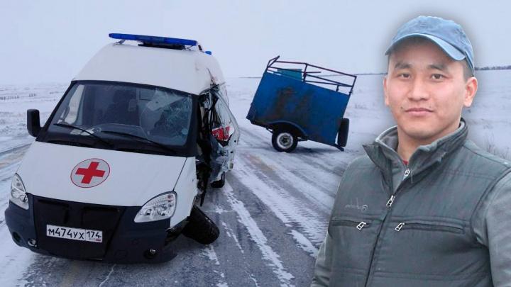 За рулем машины, прицеп которой разбил скорую на трассе в Челябинской области, был молодой фермер