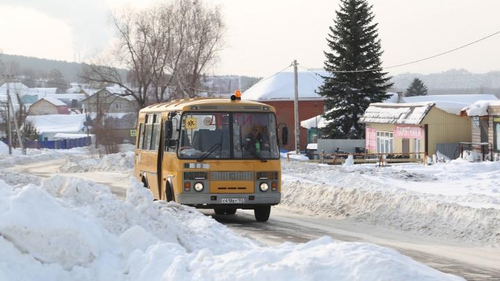 Курултай Башкирии одобрил запрет на высадку из транспорта детей без билета