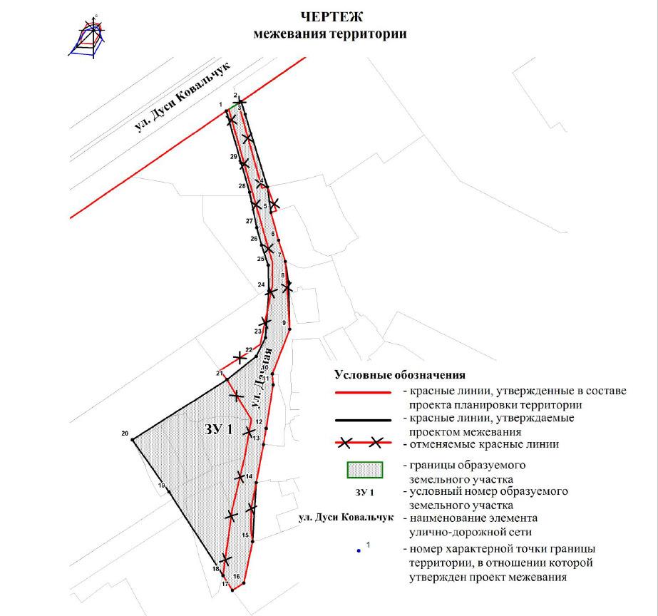 По схеме видно, что примерно половина существующей дороги по улице Дачной контуров не изменит, а на месте частных домов будет большая площадка — здесь планируют организовать подъезд к новому зданию школы