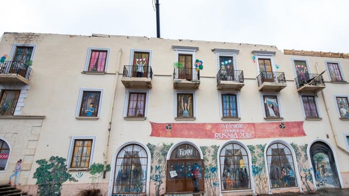 В Ростове закрасили «счастливых ростовчан» на фасаде дома, попавшего в шоу Ивана Урганта