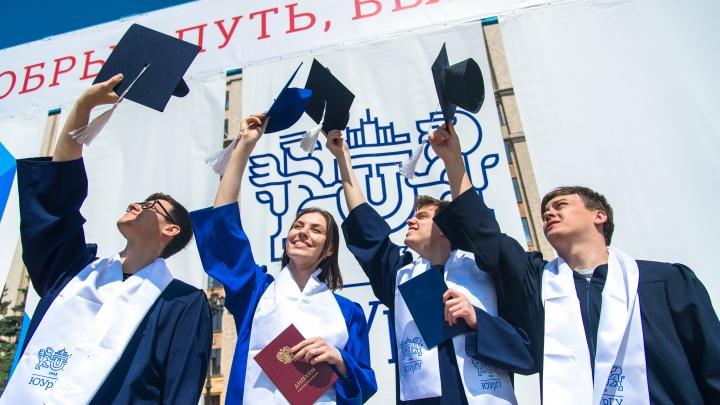 В каком вузе Челябинска больше всего бюджетных мест