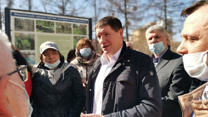 УрГУПС откажется от строительства забора вокруг парка на берегу Городского пруда